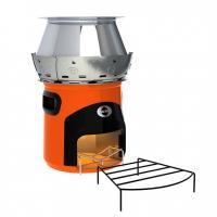 G-3300 Stove with Flexible Pot Skirt